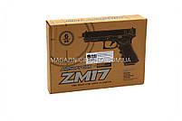 Игрушечный пистолет ZM17 с пульками . Детское оружие с металлическим корпусом с дальностью стельбы 15-20м , фото 2