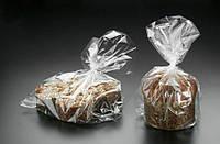 Пакеты полипропиленовые 250*300 20мк (минимально уп 1000шт)