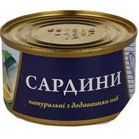 """Сардини натуральні з додав. олії """"Fish Line"""" 240г (1/36)"""