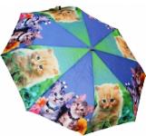 Женский складной зонт автомат (синий)