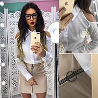 Рубашка с открытыми плечами белая, фото 1