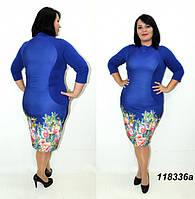 Платья трикотажные осень 58,60,62 размер(ЦВЕТА)
