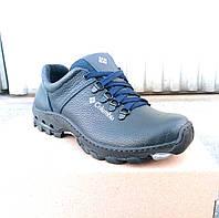 Кроссовки мужские кожаные Columbia темно-синие 40 -45 р-р, фото 1