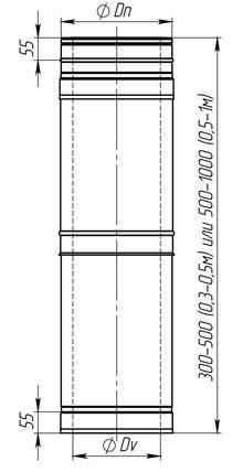 Труба-удлинитель 0,5-1 м нержавейка в оцинковке, фото 2