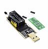 Программатор EEPROM 24xx и 25xx на CH341A