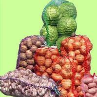 Мешок овощной (красный, зеленый, фиолетовый),сетка для хранения овощей