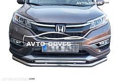 Дуга нижнего бампера двойная Honda CR-V 2016-2017