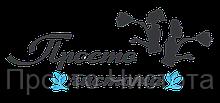 Клининговая компания в Харькове
