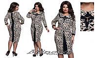 Платье женское москреп + цветной трикотаж размер 52,54