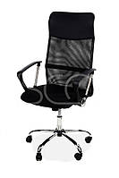 Кресло офисное Xenos Compact (21)
