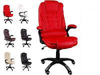 Кресло офисное компьютерное BSB001 Calviano