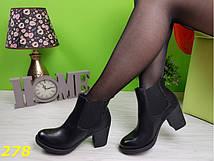Ботинки деми устойчивый каблук 37, 38 размер