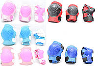 Комплект детской защиты Sport Plus 5 цветов: наколенники, налокотники, защита запястий