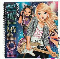 Альбом для творчества Top Model POPstar