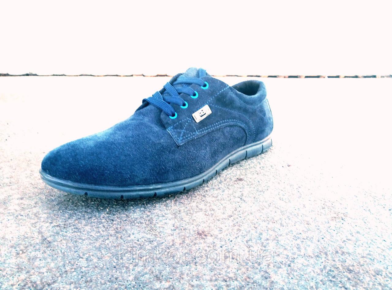 5a34d239be9c Кроссовки кеды мужские замшевые синие 40 -45 р-р  продажа, цена в ...