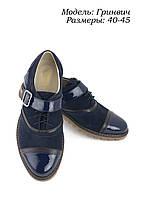 Стильная мужская обувь. ОПТ.