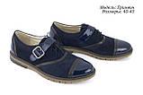 Стильная мужская обувь. ОПТ., фото 4