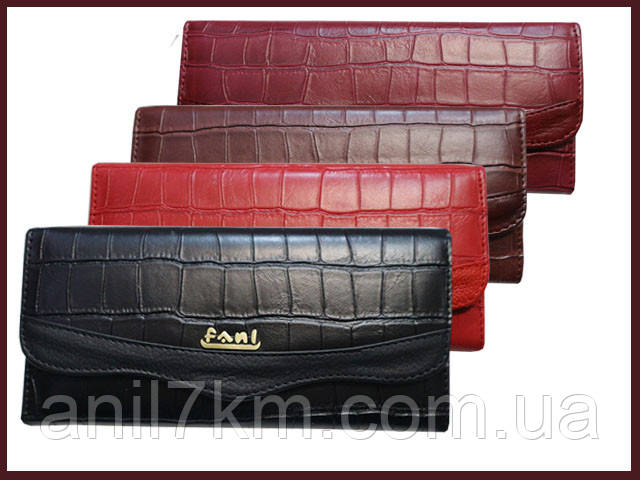 Жіночий гаманець 'Fani' на магніті,всередині шкіра