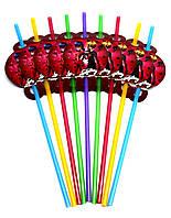 """Коктейльные трубочки """"Леди Бап"""". Размер: 250мм. Диаметр: 5мм. В упак: 10 шт."""