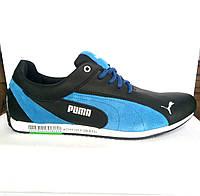 Кросівки чоловічі шкіряні Puma 40 -45 р-р, фото 1