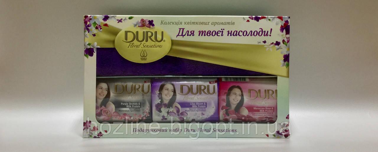 DURU Подарунковий Набір Floral Sensations