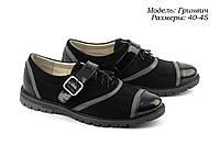 Стильная мужская обувь. ОПТ. Украина., фото 1