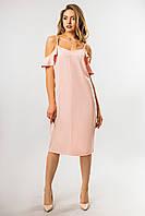 Персиковое платье с открытыми плечами, фото 1