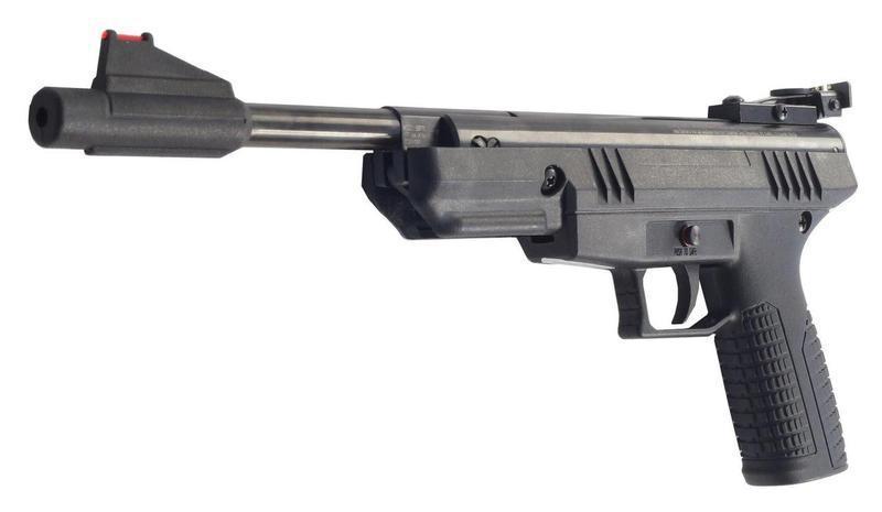 Пневматический пистолет Benjamin Trail NP