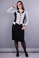 Альфа. Женское платье в деловом стиле больших размеров. Серый/черный. 54