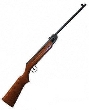 Пневматическая винтовка Air Rifle B 1-1