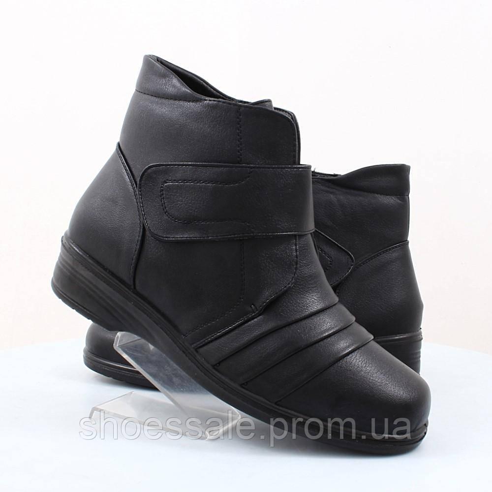 Женские ботинки BroTher (47871)