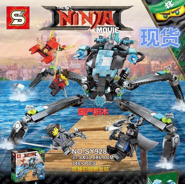 Конструктор Ninjago Movie SY928 Водяной Робот 748 дет