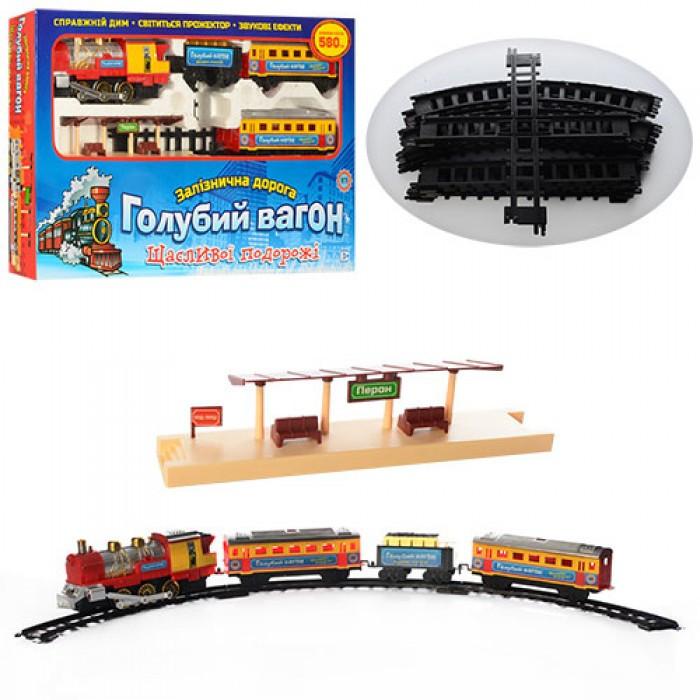 Детская железная дорога 7015