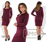 2085bf484a8 Платье футляр большого размера в Украине. Сравнить цены