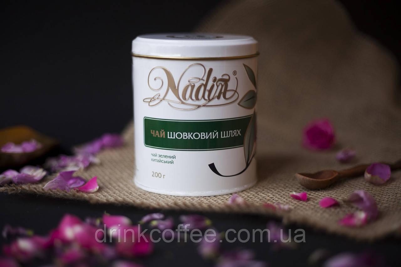 "Чай зеленый ""Шелковый путь"", 200 г"
