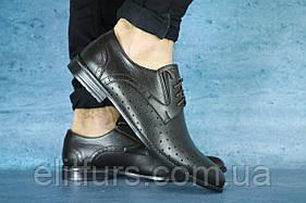 Мужские туфли из нат.кожи
