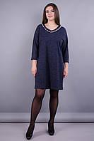 Берта. Платье больших размеров для женщин. Синий графит. 62