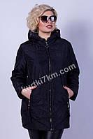 Супер батальная куртка женская  Visdeer №8533, фото 1