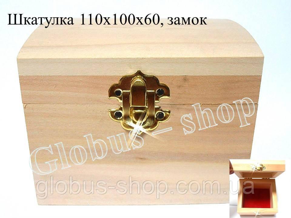 Скринька заготівля 110х100 мм
