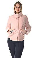 Женская розовая куртка Max Mara