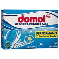 Domol Geschirr-Reiniger Tabs Performance 12in1 Таблетки для посудомоечных машин 40 шт. (Германия)