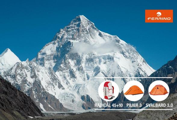 В конце Февраля новое поступление туристических Палаток и Рюкзаков Ferrino!