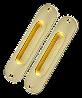Ручка для раздвижных дверей (SDH 02)