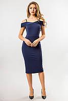 Темно-синее облегающее платье миди на бретелях, фото 1