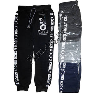 """Спортивные штаны для мальчиков Золото """"Fuyi"""" 3-8 лет Оптом A429-4"""