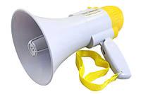 Ручной мегафон рупор громкоговоритель RD-8S дальность 200 м, 10 W переносной усилитель звука