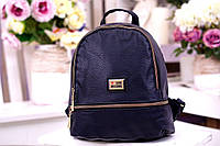 Городской рюкзак. Женский кожаный рюкзак. Стильный и современный. Распродажа.