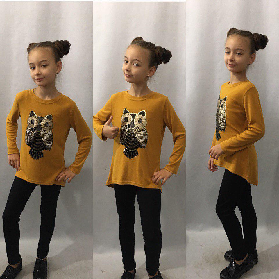 Детский костюм, туника Сова +лосины