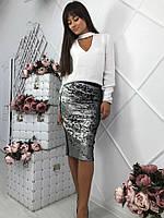 Стильная женская юбка в пайетку
