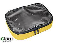 Косметичка визажиста тканевая Glory Cases 20*15*5 см Желтый